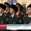 Новоуренгойским кадетам присвоили очередные чины.