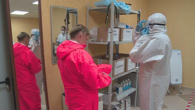 Винфекционном госпитале набазе ПНД подвели итоги первого месяца работы