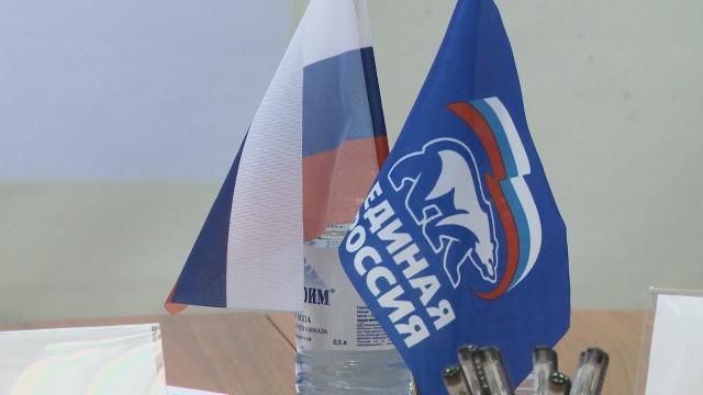 Ямальские единороссы обсудили реализацию партийных проектов врегионе