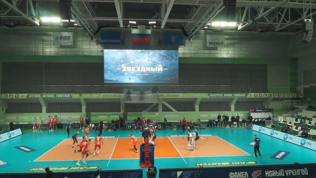 «Факел» сыграл вторую домашнюю игру чемпионата России «Суперлиги Париматч»