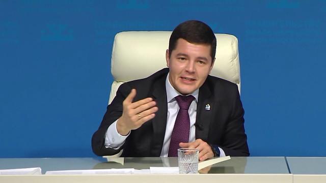 Губернатор ЯНАО провёл пресс-конференцию иответил навопросы журналистов