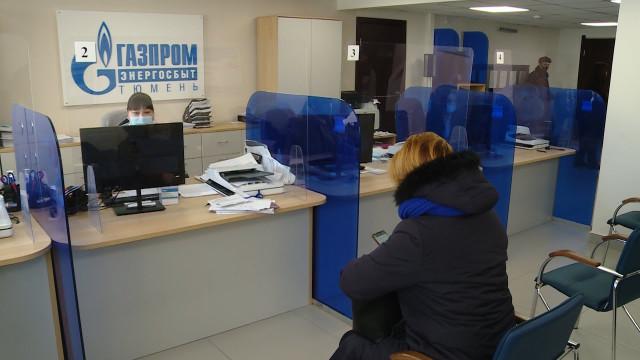 Новоуренгойцы пытаются разобраться сплатёжками после изменения поставщика коммунальных услуг