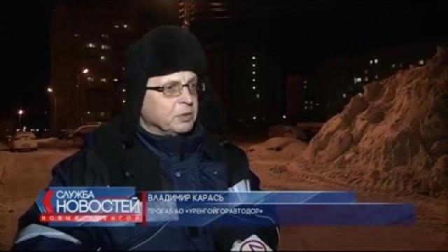 Горожане жалуются накачество зимнего содержания тротуаров ипешеходных дорожек.