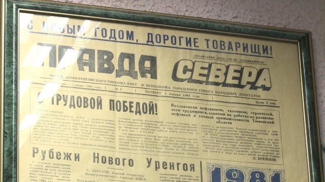 Сотрудники печатных СМИ отмечают профессиональный праздник