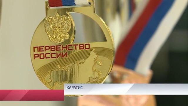 Каратисты клуба «Самурай» вошли всостав национальной сборной страны.