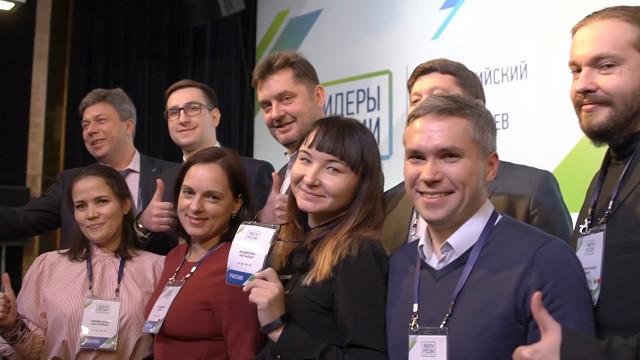 Полуфиналист конкурса «Лидеры России» заведует детским садом Нового Уренгоя