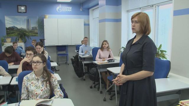 Преподаватель городской гимназии Татьяна Михалёва стала призёром всероссийского конкурса педагогического мастерства