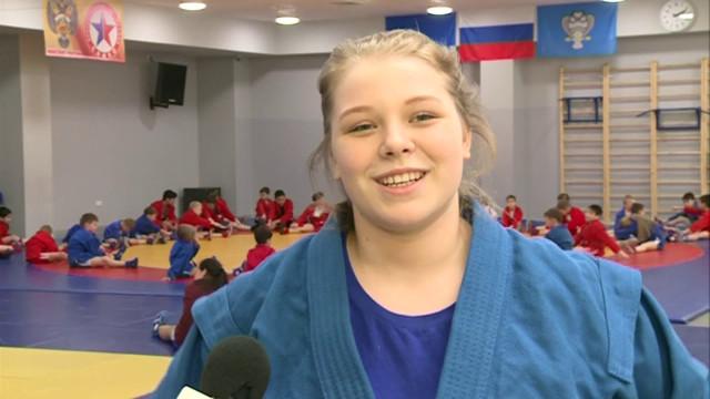 Новоуренгойская самбистка успешно выступила на II этапе девятой спартакиады учащихся России
