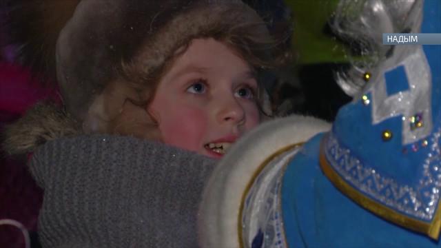 Напраздничные гуляния кнадымчанам пришёл снежный человек