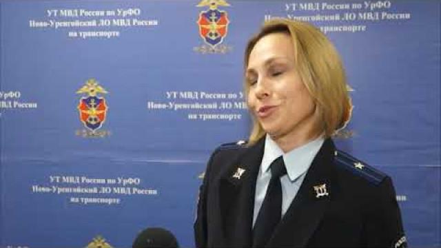 Сотрудники новоуренгойского линейного отдела полиции пресекли поставку наркотиков изКитая.
