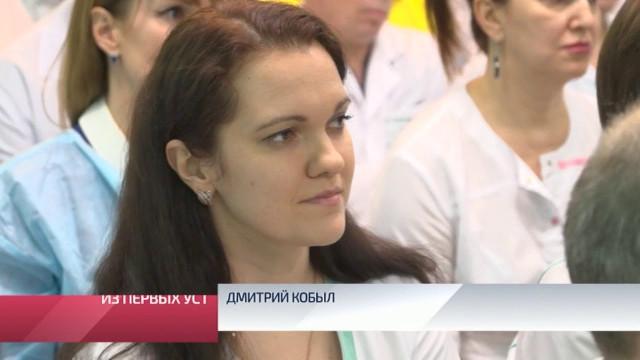 Дмитрий Кобылкин осмотрел детскую реанимацию иответил навопросы врачей.