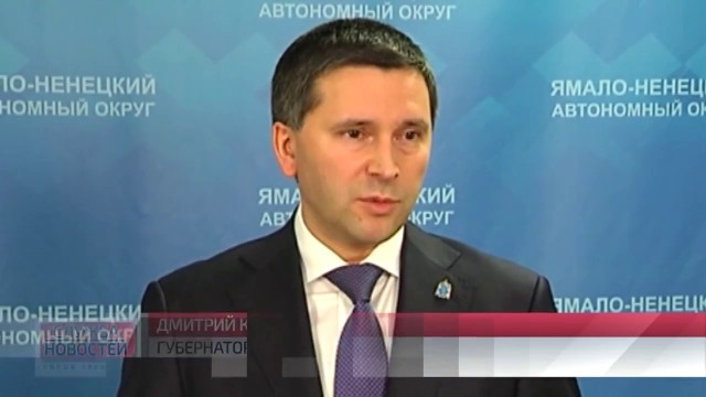 Губернатор Ямала ипрезидент компании «ЛУКОЙЛ» подписали соглашение осотрудничестве на2017-2019 годы.
