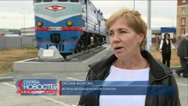 Железнодорожники отмечают свой профессиональный праздник.