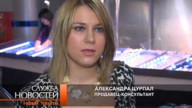 ВДеловом центре Ямал открылась выставка продажа ювелирных изделий.
