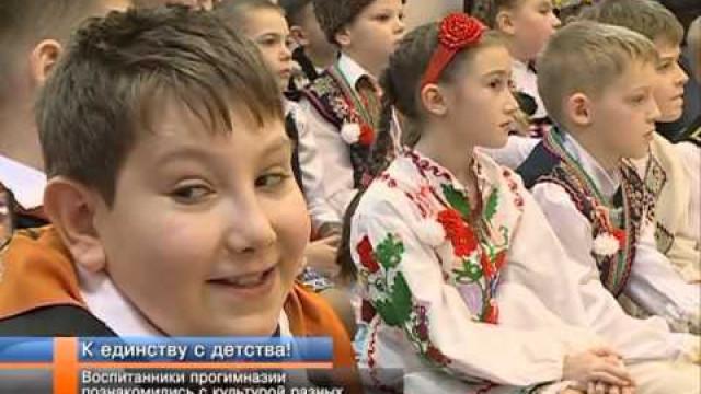 Воспитанники Прогимназии «Центр детства» познакомились скультурой разных национальностей.