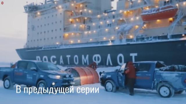 Курс наЯмал. Выпуск10.