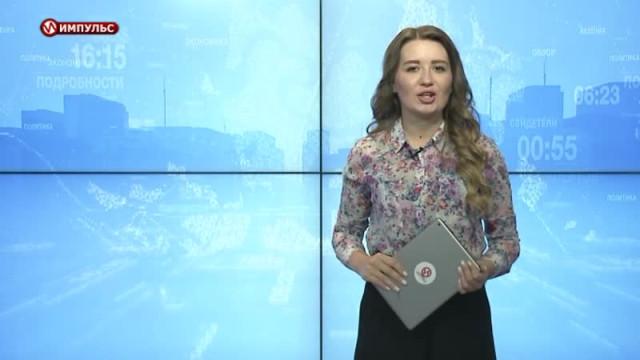 Подводя итоги. Выпуск от25августа2019г.
