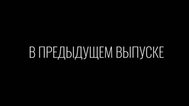 Курс наЯмал. Выпуск13.