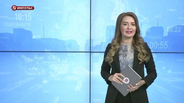 Подводя итоги. Выпуск от29сентября 2019г.