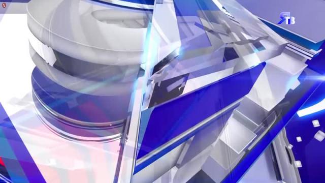 Газпром добыча Ямбург. Выпуск от 14 октября 2019 г.
