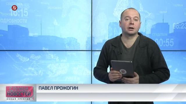 Подводя итоги. Выпуск от20октября 2019г.
