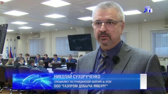 Газпром добыча Ямбург. Выпуск от 23 декабря 2019 г.
