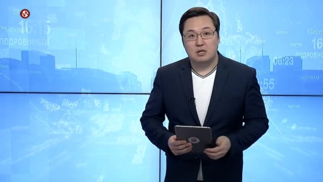 Подводя итоги. Выпуск от16февраля 2019г.