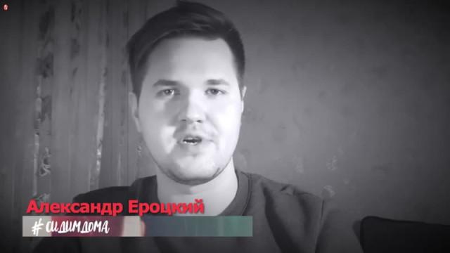 #СИДИМДОМА. Выпуск31. ОКурской битве.