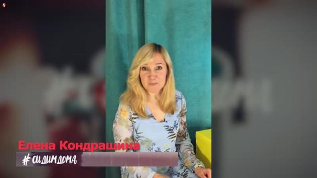 #СИДИМДОМА. Выпуск36. Сказка наночь.