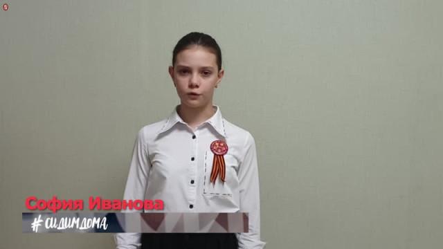 #СИДИМДОМА. Выпуск40.
