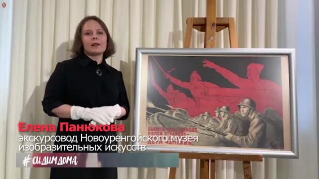 #СИДИМДОМА. Выпуск41.