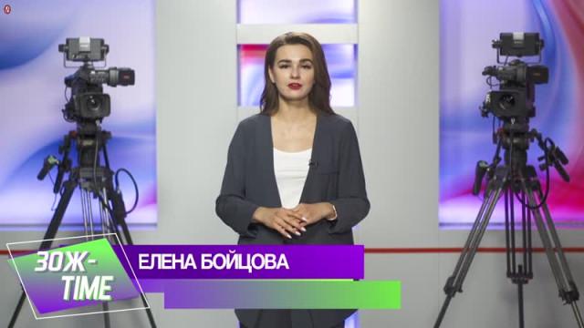 ЗОЖ-TIME. Выпуск23. Изнанка шоу-бизнеса.